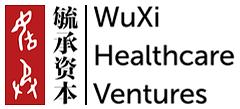 wuxi-logo