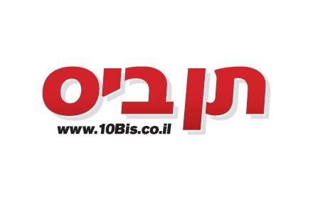 10bis.logo