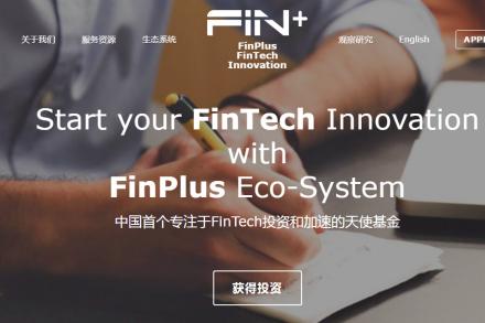 finplus_fund