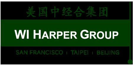 wi-harper-logo